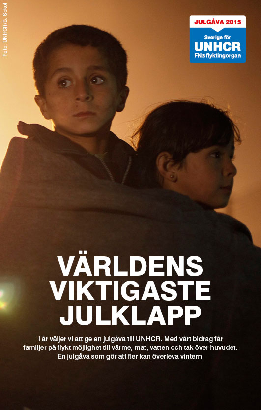UNHCR_BANNER_255x400px_GAVOR.jpg